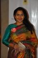 Viji Chandrasekhar @ Elite Women Confederation First Anniversary Photos