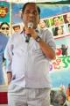 Relangi Narasimha Rao @ Eluka Majaka Press Meet Photos