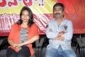 M M Srilekha at Em Babu Laddu Kavala Movie Audio Release Stills
