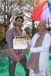 Sumanth ANR at Emo Gurram Egara Vachu Movie Launch Stills
