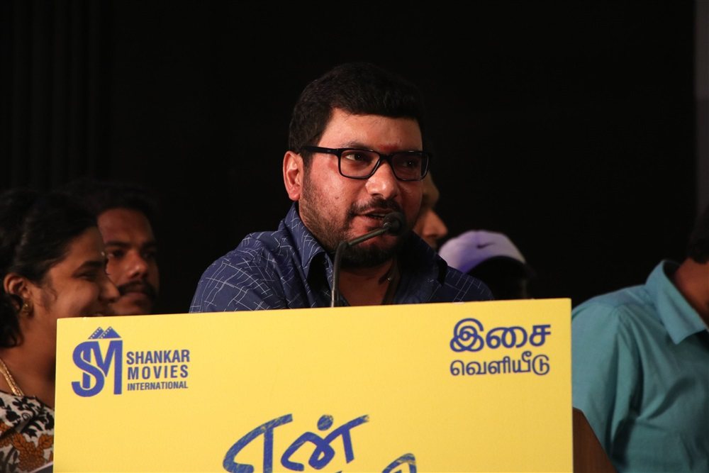 Tarun Gopi @ En Kadhali Scene Podura Audio Launch Photos