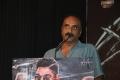 Vijay Balaji @ En Peyar Surya En Veedu India Teaser Launch Stills