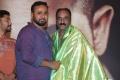 Sakthivelan, Vijay Balaji @ En Peyar Surya En Veedu India Teaser Launch Stills