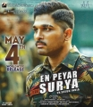 Allu Arjun En Peyar Surya En Veedu India Movie Release Posters