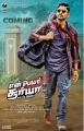 Allu Arjun En Peyar Surya Movie Release Posters