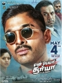 Nadhiya, Allu Arjun, Arjun, Sarathkumar in En Peyar Surya Movie Release Posters
