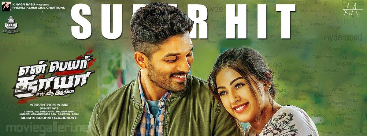 Allu Arjun, Anu Emmanuel in En Peyar Surya Super Hit Posters