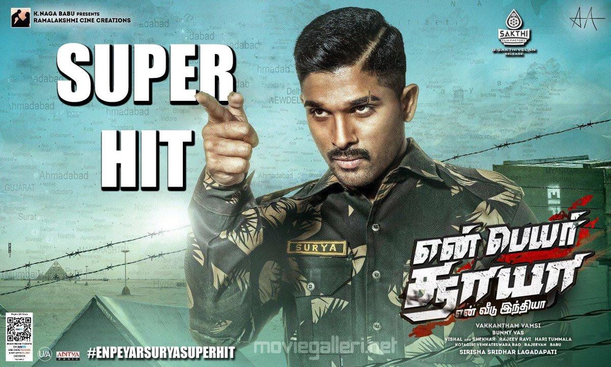 Allu Arjun En Peyar Surya Super Hit Posters