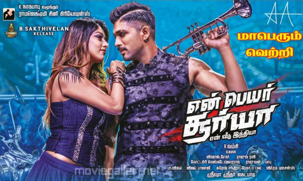 Anu Emmanuel, Allu Arjun in En Peyar Surya Super Hit Posters