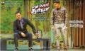 Arjun & Allu Arjun in En Peyar Surya Super Hit Posters