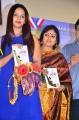 Neetu Chandra, Sriranjani @ En Vazhi Thani Vazhi 25th Day Celebration Photos