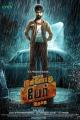 GV Prakash Kumar's Enakku Innoru Per Irukku Movie First Look Posters