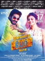 GV Prakash, Anandhi in Enakku Innoru Per Irukku Movie Release Posters