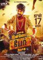 GV Prakash Kumar in Enakku Innoru Per Irukku Movie Release Posters