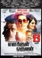 Siddharth's Enakkul Oruvan Movie Release Posters