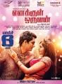 Siddharth, Srushti Dange in Enakkul Oruvan Movie Release Posters