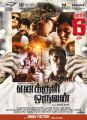 Siddharth's Enakkul Oruvan Movie Release Posters