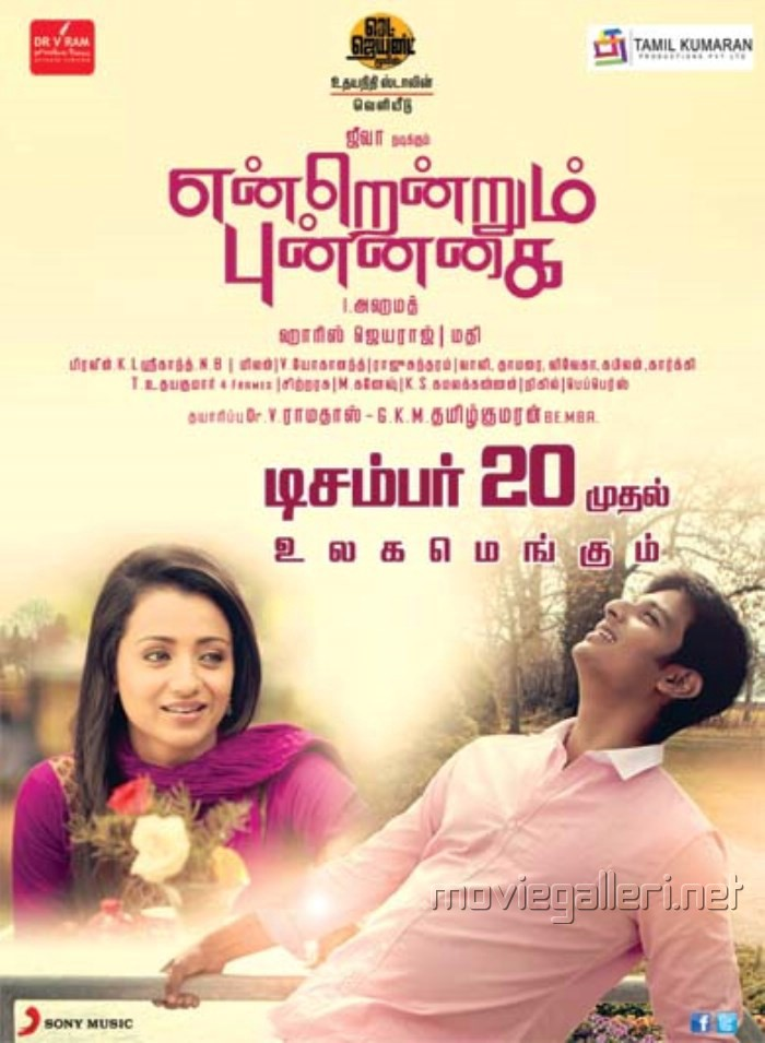 Trisha, Jeeva in Endrendrum Punnagai Movie Release Posters