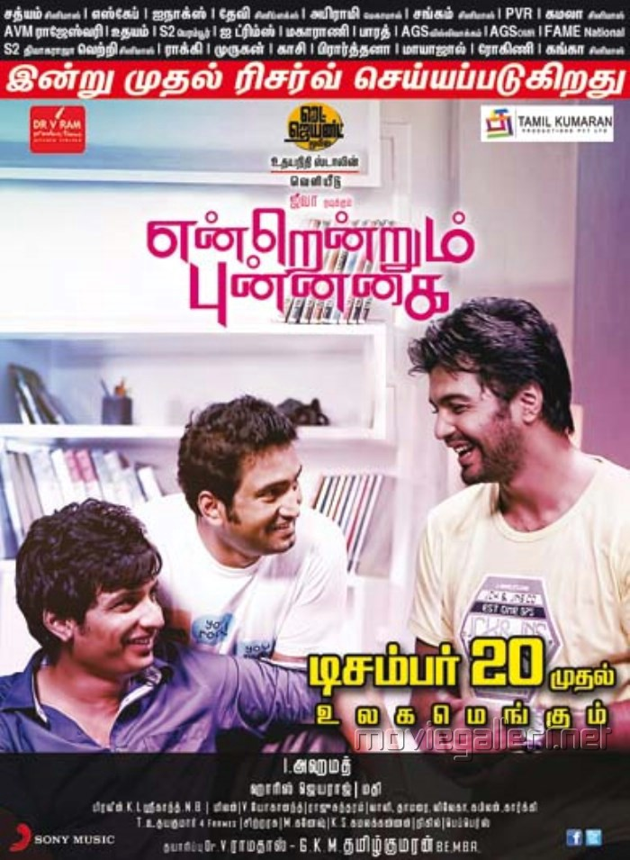 Jeeva, Santhanam, Vinay in Endrendrum Punnagai Movie Release Posters