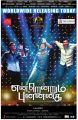 Endrendrum Punnagai Movie Release Posters