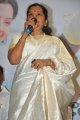 Shoba Chandrasekar @ Yendrume Anandham Movie Audio Launch Stills
