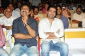Srinu Vaitla, Ram at Endukante Premanta Audio Release Function Stills