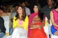 Tamanna,Shriya,Kajal at Endukante Premanta Audio Release Function Stills