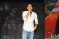 Actor Ram at Endukante Premanta Audio Release Function Stills