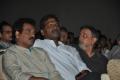 Endukante Premanta Audio Release Photos