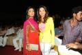 Tamanna, Shriya Saran at Endukante Premanta Audio Release Pictures