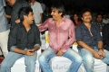 Ravi Teja at Endukante Premanta Audio Release Pictures