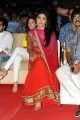 Shriya Saran at Endukante Premanta Audio Release Stills
