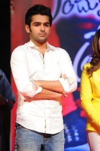 Actor Ram at Endukante Premanta Audio Release Stills