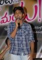 GV Prakash Kumar at Endukante Premanta Movie Audio Success Meet Stills