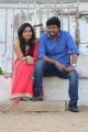 Ishara Nair, Akhil in Engada Irunthinga Ivvalavu Naala Movie Photos