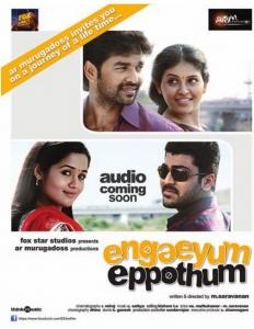 Engeyum Eppothum Audio Release Posters