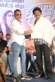 Kumaresh Kumar, Ramki @ English Padam Movie Audio Launch Stills