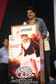 Actor Ramki @ English Padam Movie Audio Launch Stills