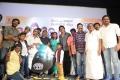 English Padam Movie Audio Launch Stills