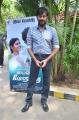 Natarajan Subramaniam @ Enkitta Mothathe Movie Audio Launch Stills