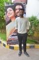 Pandiraj @ Enkitta Mothathe Movie Audio Launch Stills