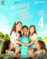 M.Raja in Enna Satham Intha Neram Movie Audio Release Posters
