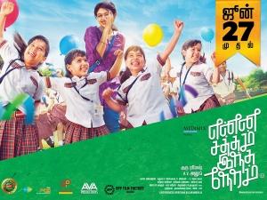 Adhiti, Aakrithi, Akshathy, Aapthi in Enna Satham Intha Neram Movie Release Posters