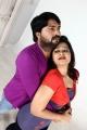 Amar, Priya Asmitha in Ennai Piriyadhey Tamil Movie Stills