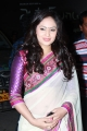 Actress Nikesha Patel @ Ennamo Edho Movie Audio Launch Stills