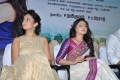 Rakul Preet Singh, Nikesha Patel @ Ennamo Edho Movie Audio Launch Stills