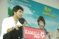 Actor Gautham Karthik @ Ennamo Edho Movie Audio Launch Stills