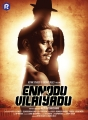 Actor Bharath in Ennodu Vilayadu Movie Posters