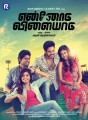 Bharath, Kathir, Chandini Tamilarasan, Sanchita Shetty in Ennodu Vilayadu Movie Posters