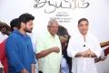 Maha, Delhi Ganesh, Kamal @ Ennul Aayiram Movie Audio Launch Stills
